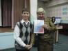 Енин Сергей 7 А класс