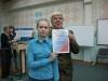 Смородина Ксения 7 А класс