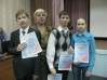 Дистанционная викторина, посвященная Дню российской науки